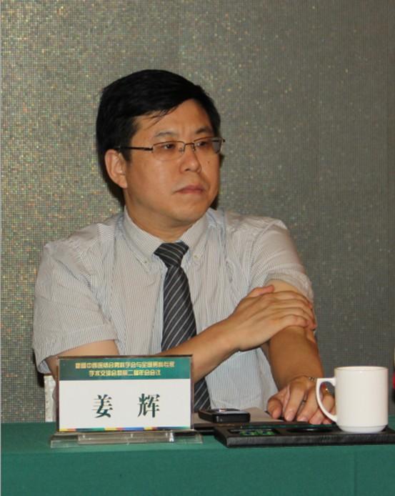 中华医学会男科分会侯任主任委员,北京大学第三医院姜辉教授